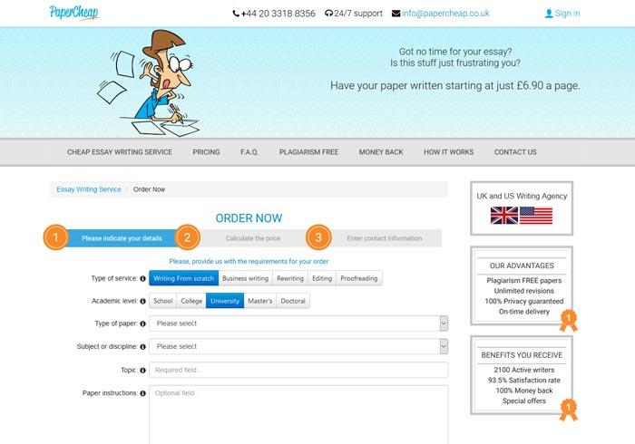 Papercheap.co.uk. Order Now Form